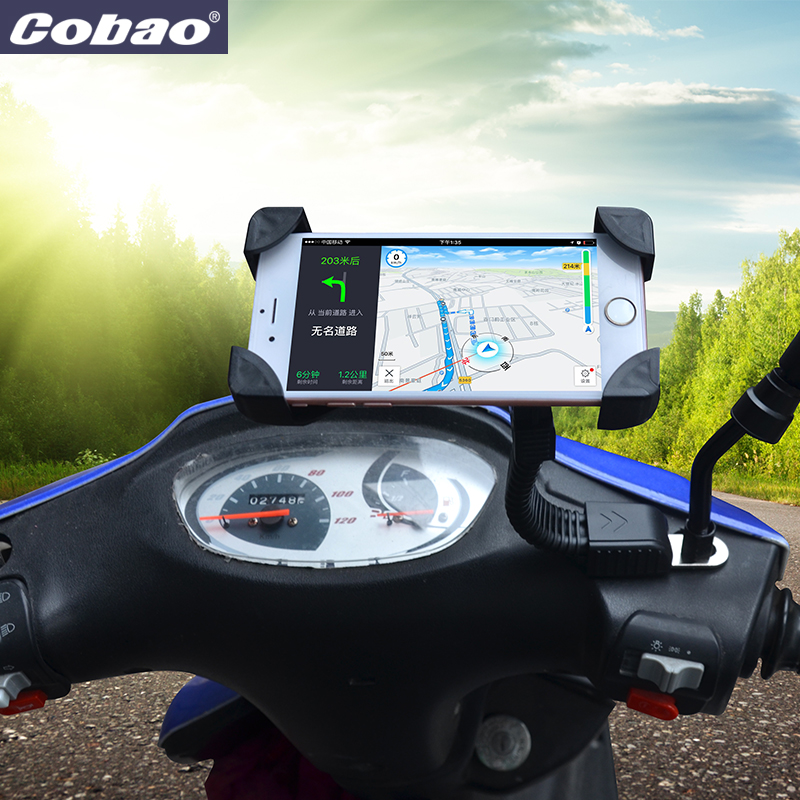 cobao universal scooter motorcycle phone holder stand navigation mobile support for cell phone. Black Bedroom Furniture Sets. Home Design Ideas
