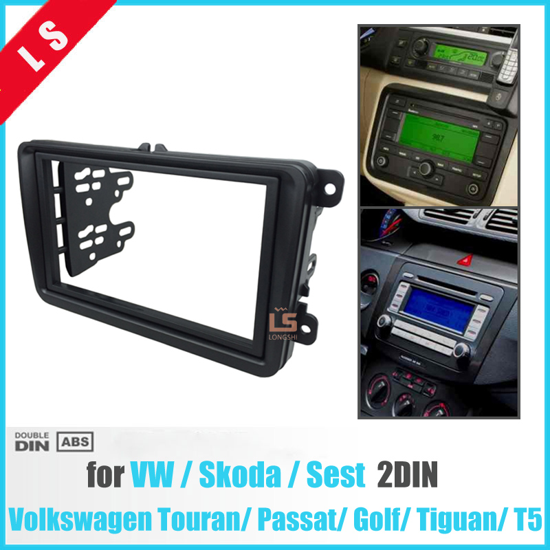 Double Din car Frame for VW Touran Caddy SEAT SKODA Fabia Octavia Stereo Radio DVD Dash Kit Trim Fascia panel Adapte , 2DIN эмблема для авто vw original oem vw skoda skoda fabia octavia roomster