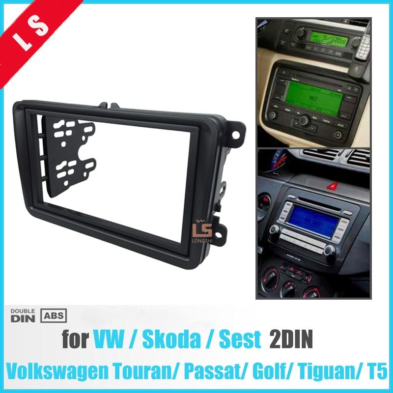 Double Din car Frame for VW Touran Caddy SEAT SKODA Fabia Octavia Stereo Radio DVD Dash Kit Trim Fascia panel Adapte , 2DIN