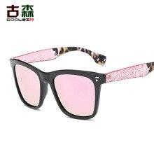 Polarized Sunglasses Women Shield Plastic Sunglass Dazzle Color Black Sunglasses Travel Driving UV400 Proof EyeGlasses