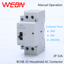 BCH8-32M Series 2P 32A Manual AC Household Contactor 220V/230V 50/60Hz Contact 2NO/1NO+1NC/2NC Din Rail Modular Contactor стоимость