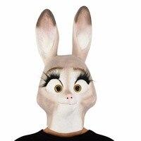 Мультфильм Джуди Кролик Латекс Маски для век полный Уход за кожей лица взрослых Хэллоуин маскарад нарядное платье Маскарадный костюм преув...