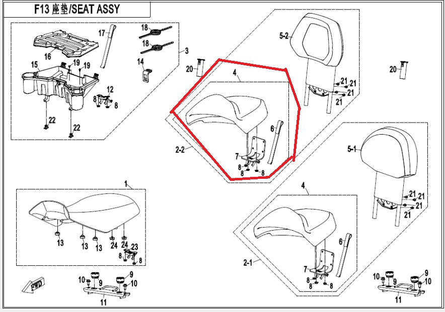 rear seat cushion of CFMOTO CF800-2 CFX8 parts number is . 7020-132100  the parts mark in red line number 4 radiator cooling system for cfmoto cf250 t5 v5 parts number is 8050 180400