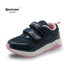 Apakowa boys shoes Apakowa children sport shoes synthetic pu toddler boys sneakers shoes little kids casual shoes cheap Bonded Leather Fits true to size take your normal size Mesh (Air mesh) Hook Loop geometric Spring Autumn Summer Breathable