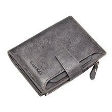 Роскошный короткий бумажник с тремя сложениями для мужчин, тонкие кошельки из мягкой кожи, держатели для кредитных карт, деловой маленький кошелек, клатч, сумка для денег, мужской кошелек