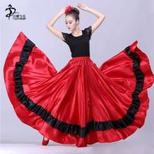 Prix Swing Lots Des Dance Petit En À Skirt Achetez 6byvgfY7