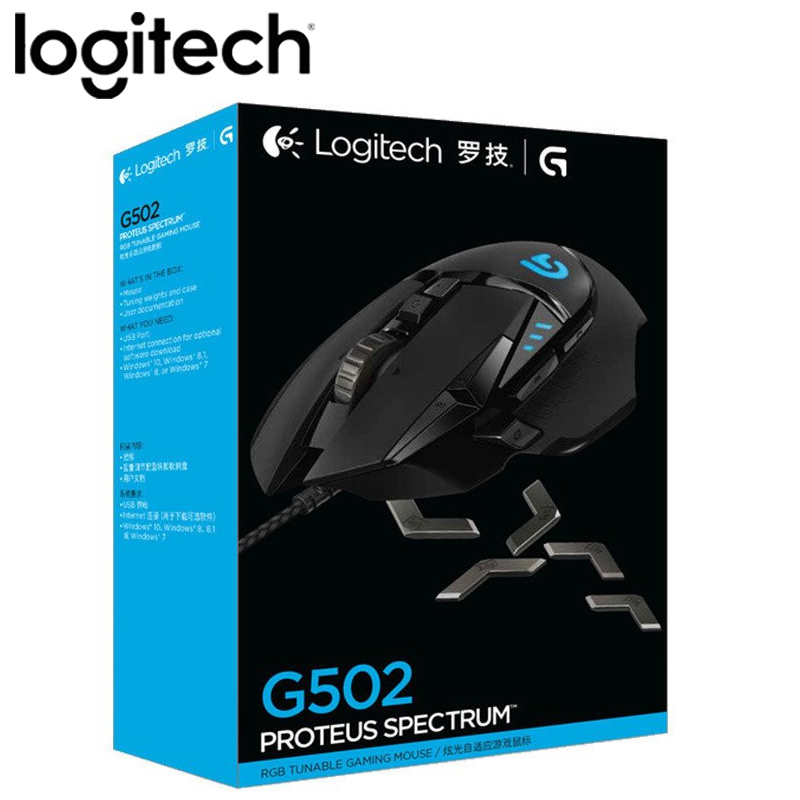 Original Logitech G502 Professional Gaming Mouse 12000DPI RGB Proteus Spectrum Tunable Gaming Programming Mouse For PUBG
