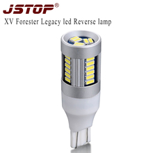 JSTOP XV Forester Legacy car-styling led car Reverse light canbus led T15 w16w 12V 6000k Back bulb External Lights Reverse lamps