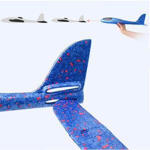 Image 3 - 48 سنتيمتر اليد رمي طائرة شراعية تحلق لعبة الرغوة 35 سنتيمتر طائرة كبيرة نموذج EPP الرياضة في الهواء الطلق الطائرات ألعاب ترفيهية للأطفال لعبة TY0321