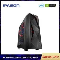 6 Сore консоль для ПК-игр с поддержкой Windows IPASON P7 Мощность Intel i7 8700 DDR4 8G 16G Оперативная память GTX1660 6G Barebone Windows10 настольный компьютер