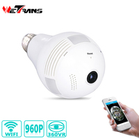 Light Bulb Wireless IP Camera Surveillance HD 960P P2P Fisheye 185 Degree Panoramic Full View Audio