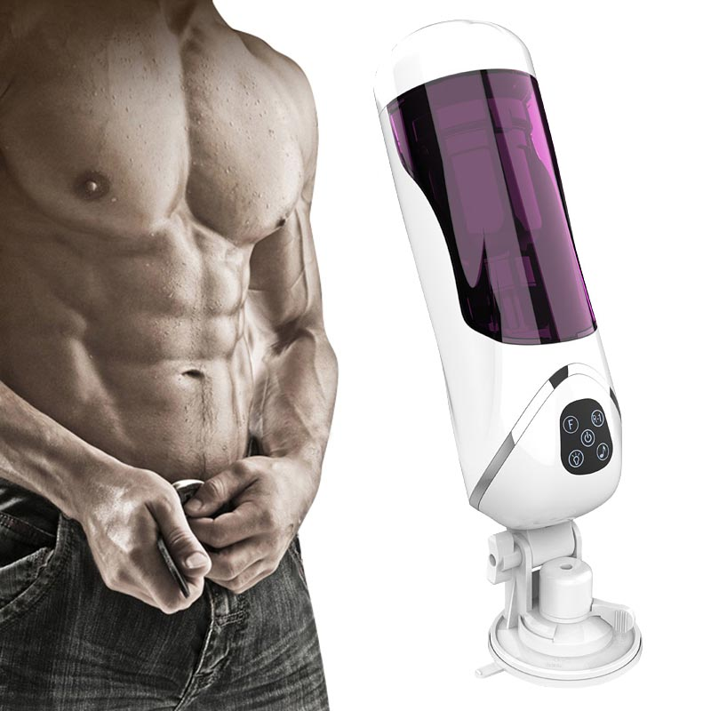 Male Masturbators Vibration Intelligent Heating Automatic Rotation Oral Sex Vibration DropshippingMale Masturbators Vibration Intelligent Heating Automatic Rotation Oral Sex Vibration Dropshipping