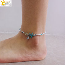 CSJA Anklets Ankle Chain for Women Lady Simulated Pearl Starfish Bead Conch Charm Foot Bracelet Barefoot Sandals Jewellery F610(China)