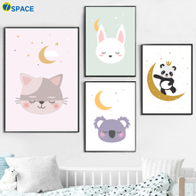 Cartoon Rabbit Cat Panda Koala Moon Wall Art Canvas Painting Nordic Posters And Prints Pictures Kids Room Decor