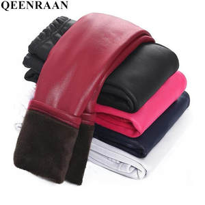 QEENRAAN Winter Kids Children Warm Trousers Legging