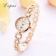 LVPAI Brand 2017 New Arrived Luxury Gold Watches Women Fashion Quartz WristWatches Silver Bracelet Watches Ladies Clock