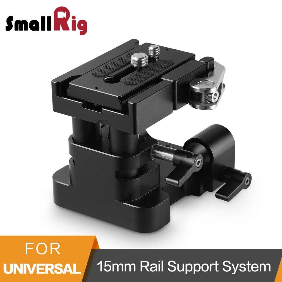 SmallRig Universal 15mm Rail Support System Baseplate (Arca-swiss Standard) For DSLR Cameras- 2092 цены онлайн