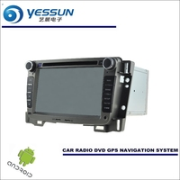 YESSUN Car Android Navigation System For Chevrolet Sail 2010~2013 Radio Stereo CD DVD Player GPS Navi BT HD Screen Multimedia