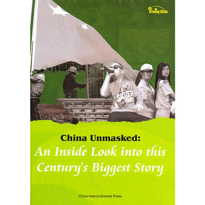 China Unmasked: An Inside Look Into This Century's Biggest Story Keep On Lifelong Learning As Long As You Live Knowledge-238