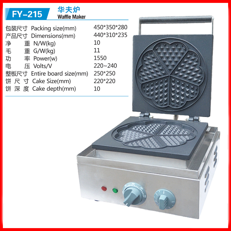 110V 220V Commercial Electric Waffle Machine Single Head Non-stick Plaid Cake Crepe Machine Heart Flower Shape Muffin Maker 2 pc 220v crepe machinist grasp bread machine single head electric heating circle non stick pancake machine