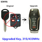 QCONTROL Upgraded Car Remote Key for FORD/LINCOLN/MERCURY Mustang Escape Excursion Expedition Explorer Focus Freestar Freestyle
