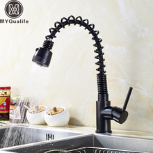 luxury Pull Out Kitchen Faucet Deck Mounted Black Spring Kitchen Mixers Sprayer Stream Sprayer Shower Head Deck Mounted