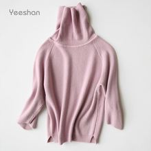 Yeeshan 90s Stand Collar Sweater Undershirt Woolen Knit Vintage Sweaters Women's Sweaters and Pullovers Brand Autumn Coats