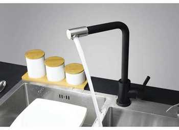 Free Shipping Modern Black finish Pul'l Down Faucet Kitchen Sinks Faucet Rotate Hot And Cold Kitchen Faucet