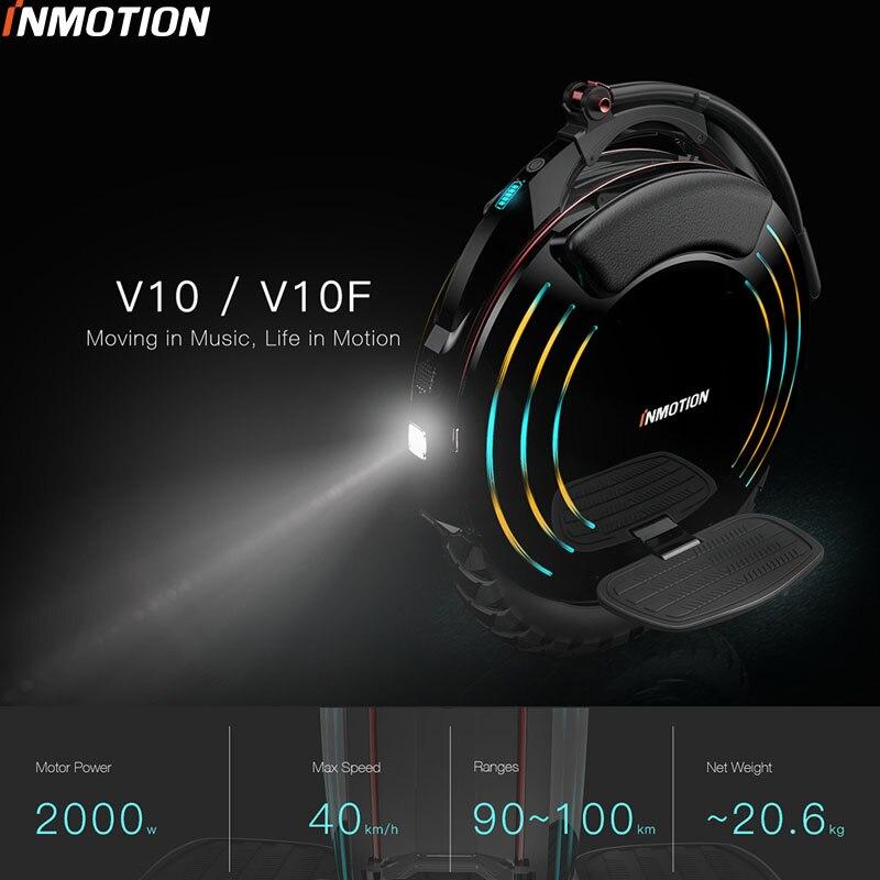 INMOTION V10/V10F самобалансирующиеся колеса скутер электрический Моноцикл 2000 Вт строить-в ручке ХОВЕРБОРДА с декоративными лампы