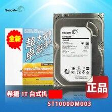 ST1000DM003 1 T ST 1 TB/1000G 64 M SATA3 disco duro de Escritorio
