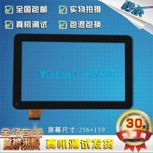 Negro blanco 10.1 pulgadas HK10DR2438 HK10DR2438-V01 externa capacitiva pantalla táctil de la capacitancia panel manuscrita