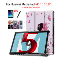 Case For Huawei MediaPad M5 10 10 8 Inch CMR AL09 CMR W09 Magnetic Smart Cover
