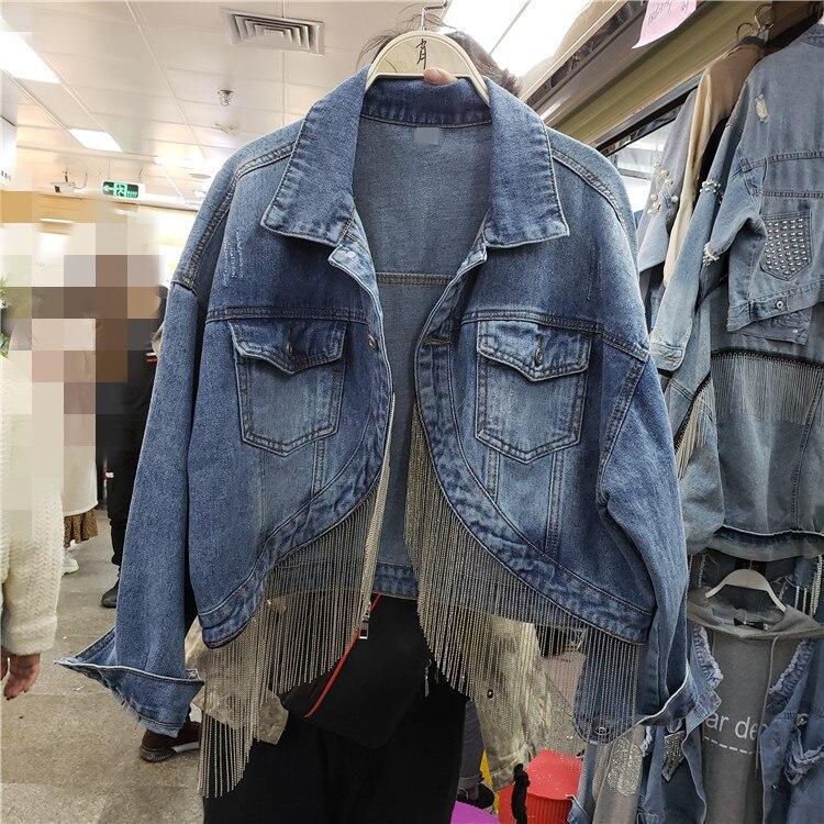 Nouveau printemps automne frangé chaîne Jeans veste court vestes femmes mode coréenne lâche manteau fille étudiants Streetwear pardessus - 5