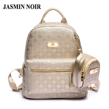 Women s Backpack Fashion 2017 Women s Leisure Grade Pu Bag Set With Purse Brand Girl