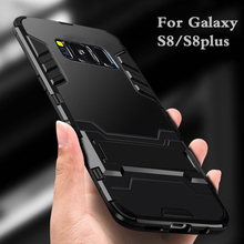 For Samsung galaxy S8 case S8 plus case Armor Hard cover silicone+PC 360 Full Protect  Back Cover for Galaxy S8 S8 plus цена и фото
