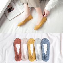 socks funny silicone woman bas lace art fashion no show short summer boat calcetines invisibles novelty 1 pair cool aesthetic
