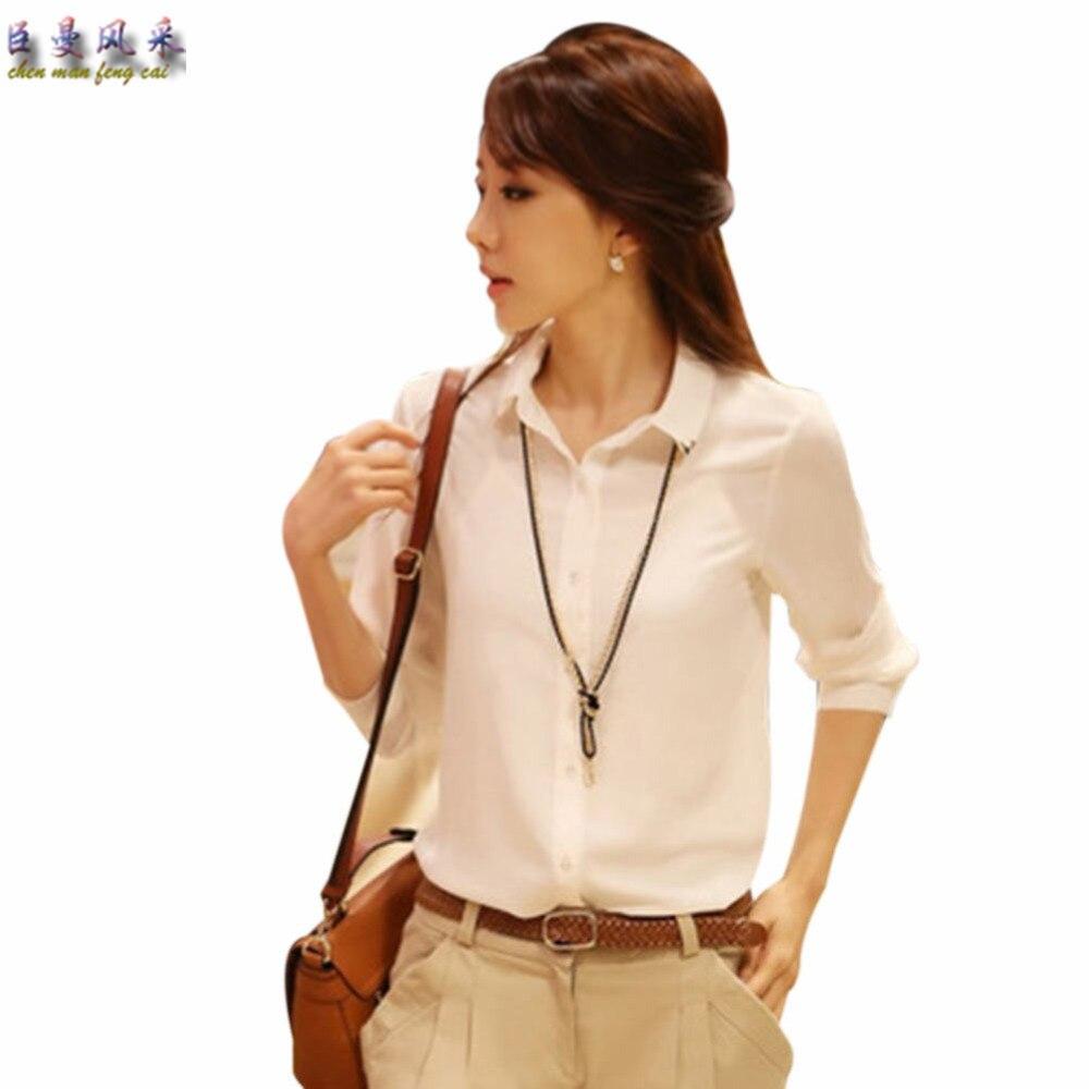 Thin granny white blouse phrase