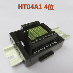 4-bit relais module terminal podium relais PLC versterker circuit HT04A1 12 v/24 v