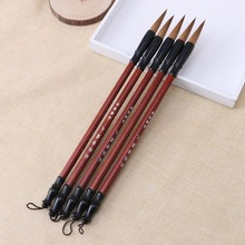 1PC Chinese Calligraphy Brushes Pen Wolf Hair Writing Brush Wooden Handle
