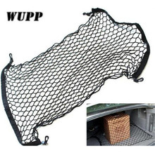 WUPP SUV Car Trunk Organizer Boot Luggage Cargo Net 4 Plastic Hook Storage Elastic 100X70CM