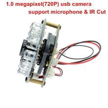 1MP 1280×720 hd night vision webcams Ominivision OV9712 UVC usb web camera security cameras