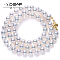 MYDEAR Classic 6 6 5mm Akoya Pearl Necklace Old Fashion Chain Necklace For Women