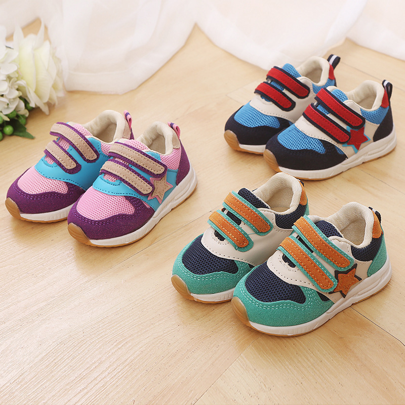 Spring Autumn Kids Shoes 2019 Fashion Mesh Casual Children Sneakers For Boys Girls Toddler Sneakers Breathable School Sport Shoe