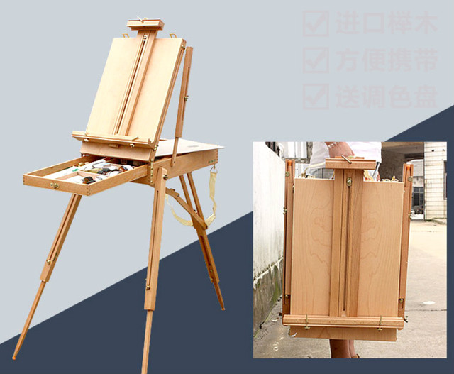 Red beech foldable wooden painting easel with handle portable sketch box natural wood artist oil painting cavalete display stand
