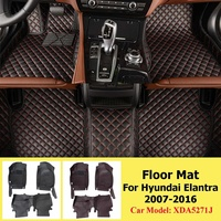 Car Waterproof Floor Mats For Hyundai Elantra 2007 2016 Car Accessories LHD Floor Pad Foot Pad cushion cover leather