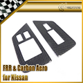 Car-styling For Nissan R35 GTR Carbon Fiber Window Switch Control Panel (LHD)