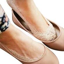 Summer women girl Silica Gel Lace Boat Socks Invisible Cotton Sole Non-slip Anti