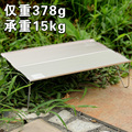 Fire Maple FMB-913 Ultralight Folding Camping Table Aluminiun Alloy Table Folding Picnic Table