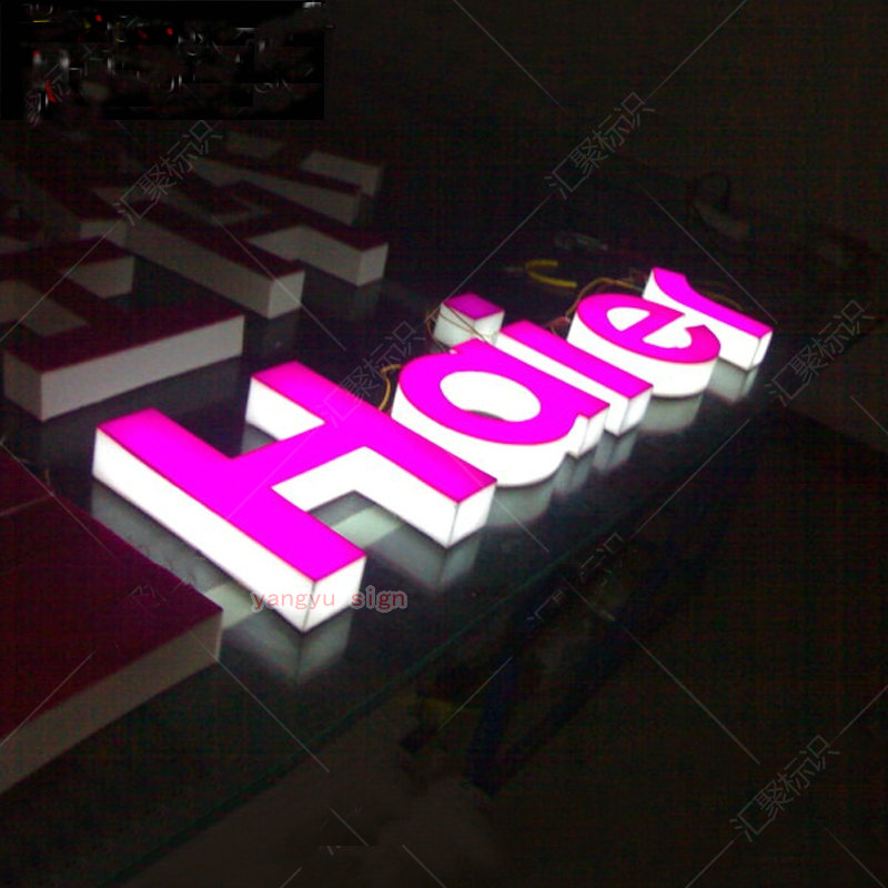Custom Made Sign LED Acrylic Luminous 3D Letters -in LED