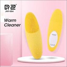Aophia escova de limpeza facial mini elétrica silicone sonic vibração massagem escova de limpeza máquina de carregamento rosto escova